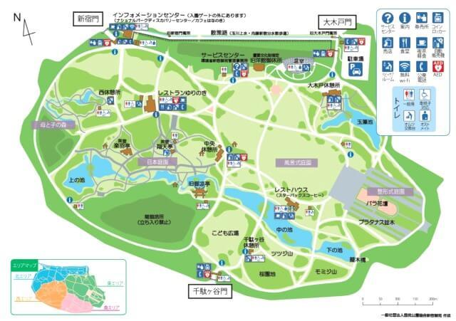 新宿御苑マップ