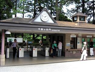 千駄ヶ谷門
