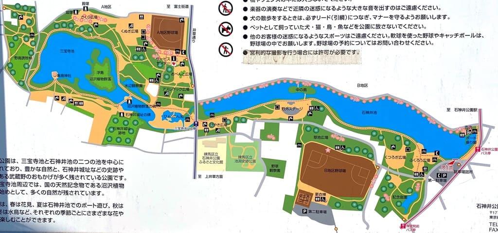 石神井公園マップ
