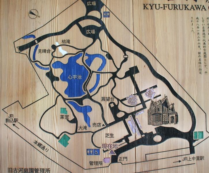 旧古河庭園マップ