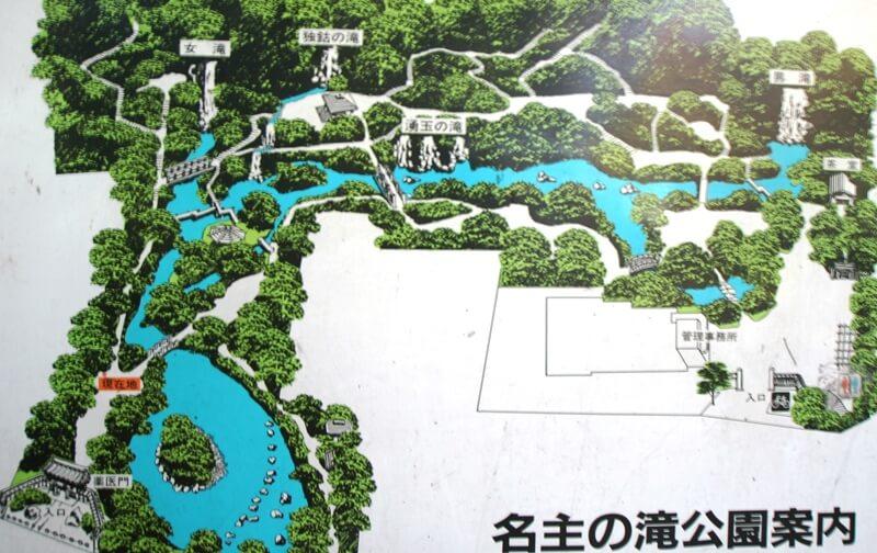 名主の滝公園マップ