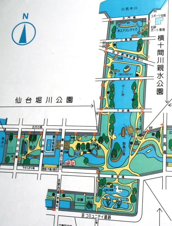 横十間川親水公園マップ