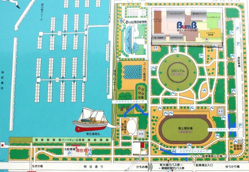 夢の島公園マップ