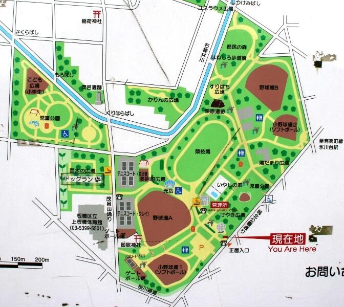 城北中央公園マップ