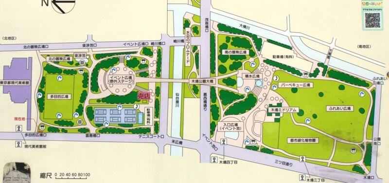木場公園マップ