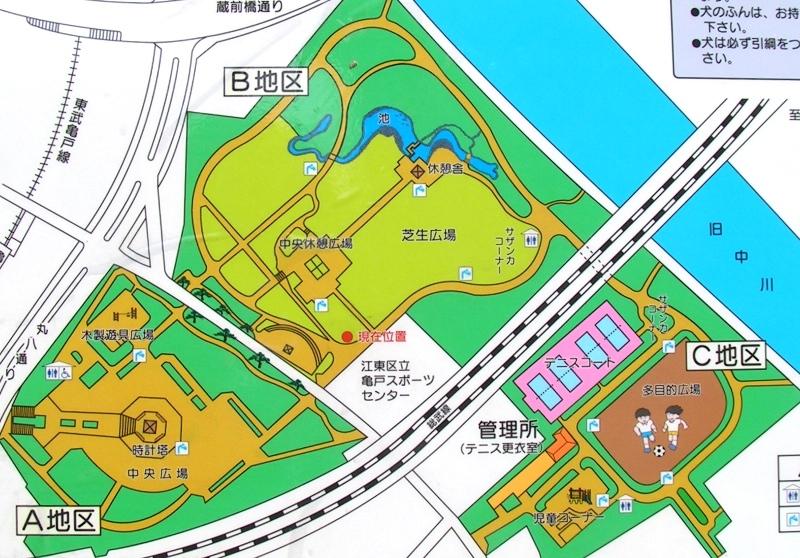 亀戸中央公園マップ