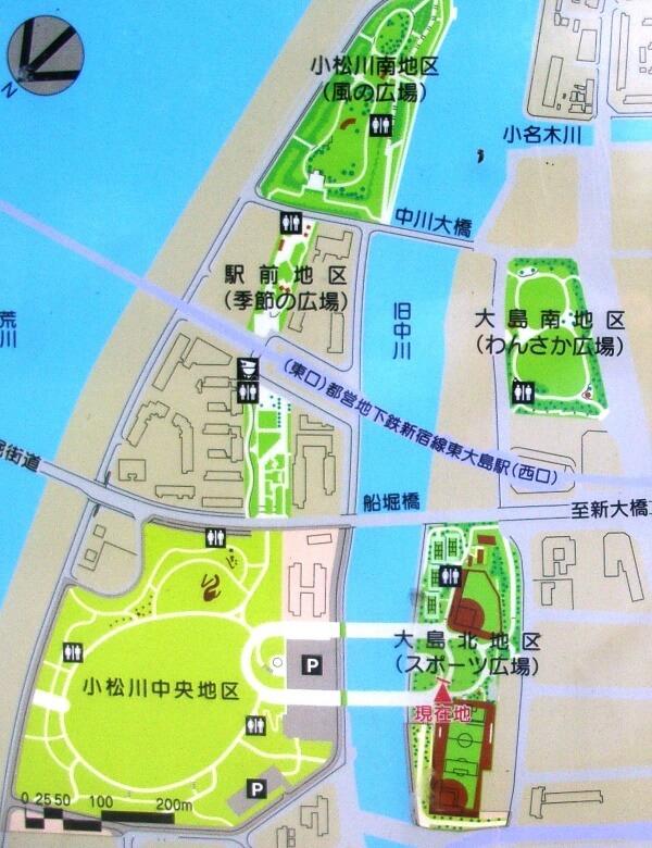 大島小松川公園マップ