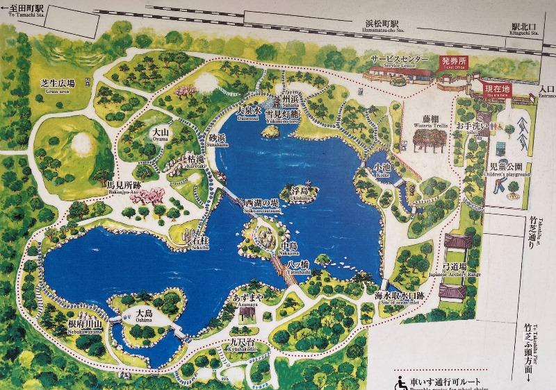旧芝離宮恩賜庭園マップ