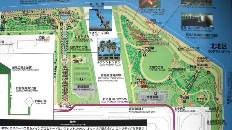 潮風公園マップ