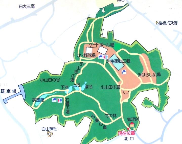 小山田緑地マップ