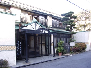 本郷の旅館