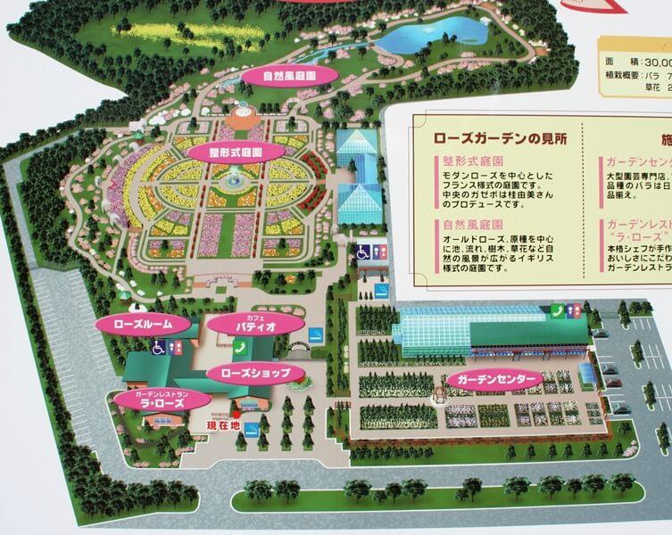 京成バラ園マップ