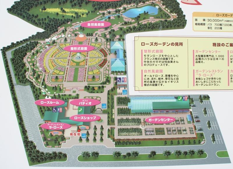 京成バラ園の園内マップ