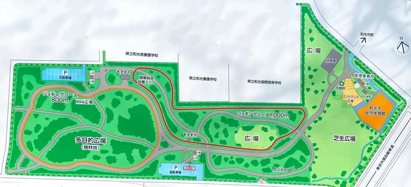 和光樹林公園マップ