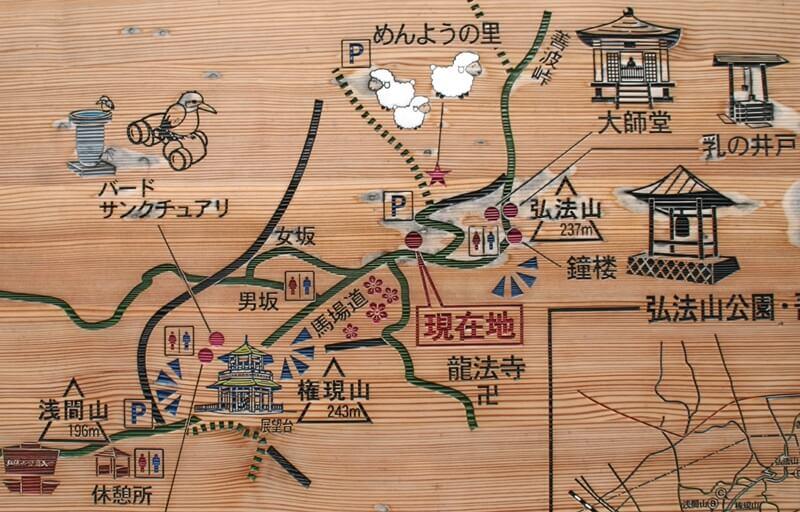 弘法山公園マップ