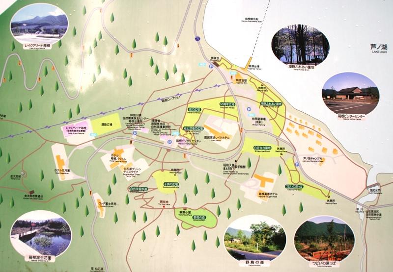 湖尻園地のマップ