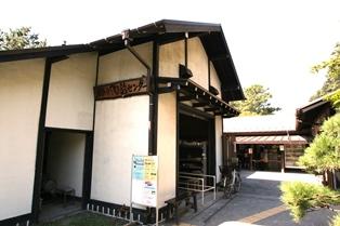 陶芸センター