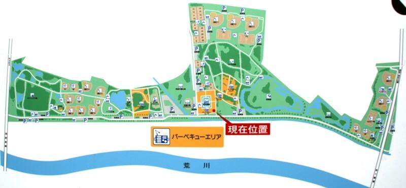 秋ヶ瀬公園マップ