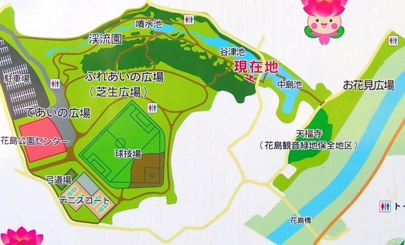 花島公園マップ