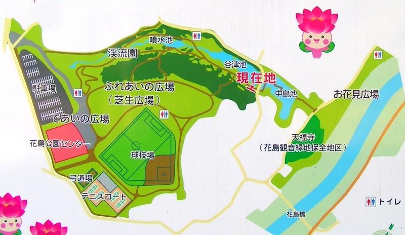 花島公園のマップ