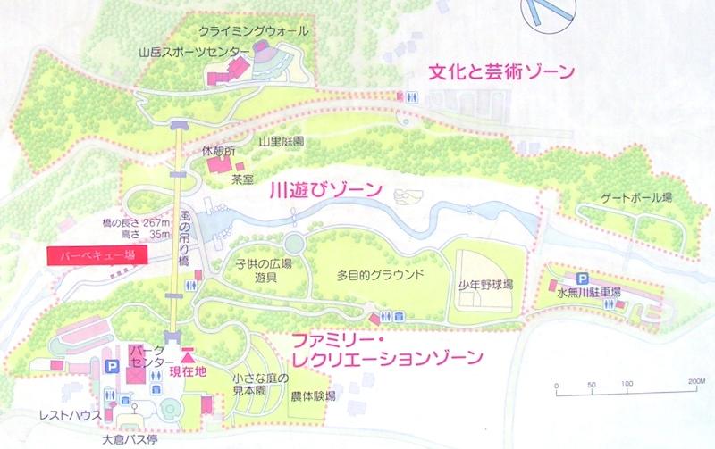 秦野戸川公園マップ