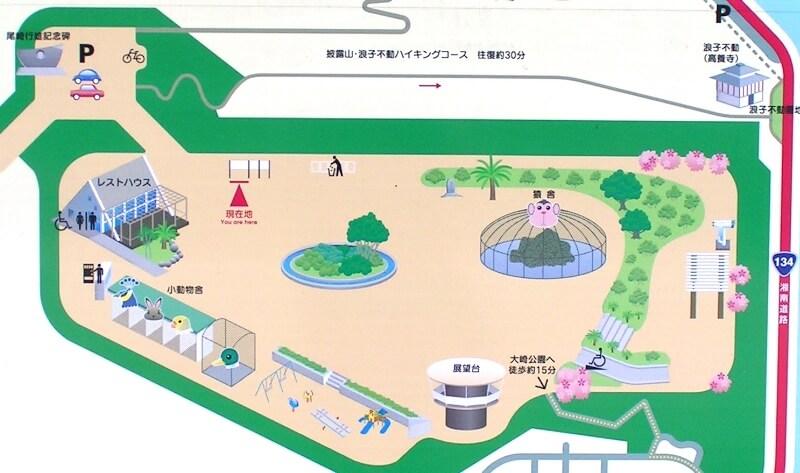 披露山公園マップ