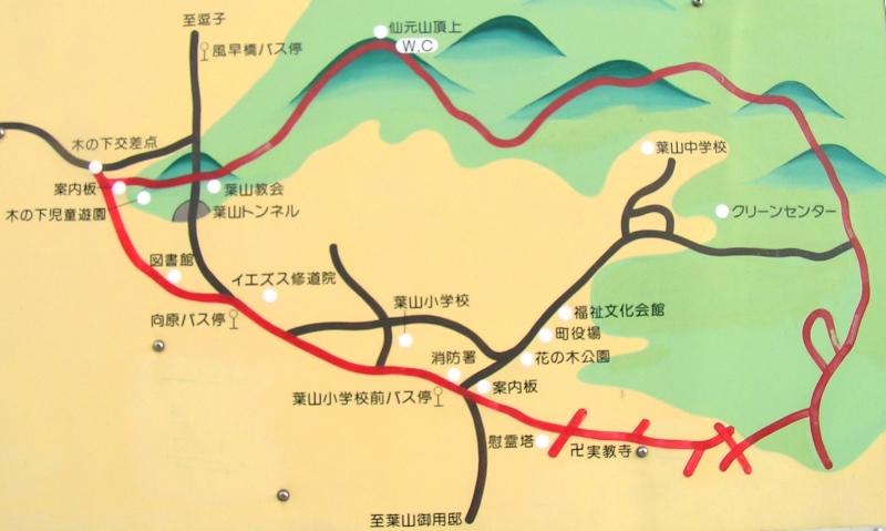 仙元山ハイキングコース