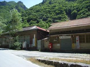 秩父鉱山道路