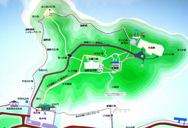 恩賜箱根公園マップ