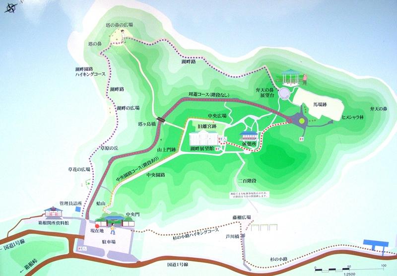 恩賜箱根公園のマップ