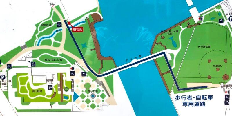 東品川海上公園マップ