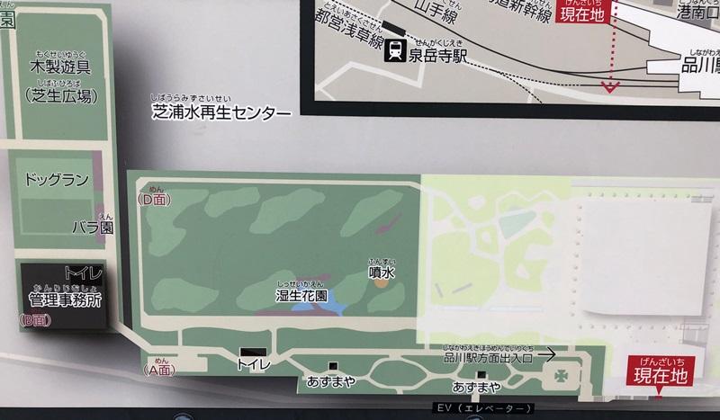 芝浦中央公園マップ