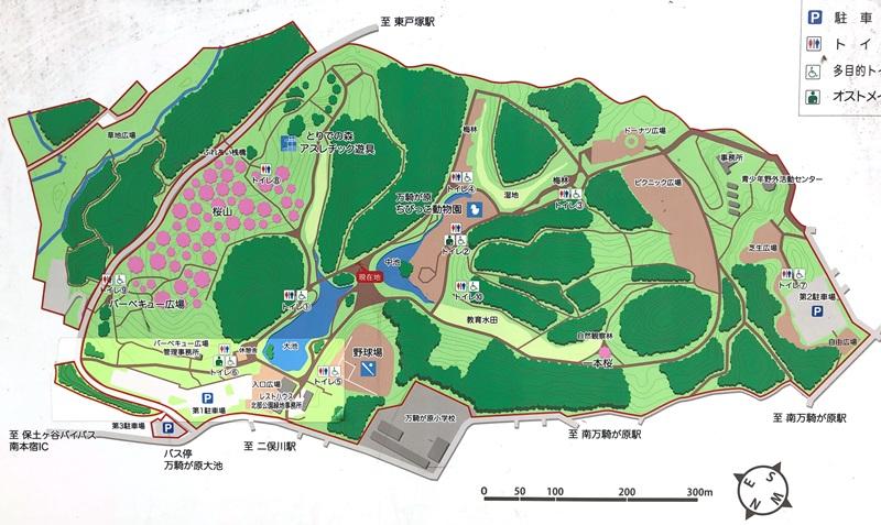 こども自然公園マップ