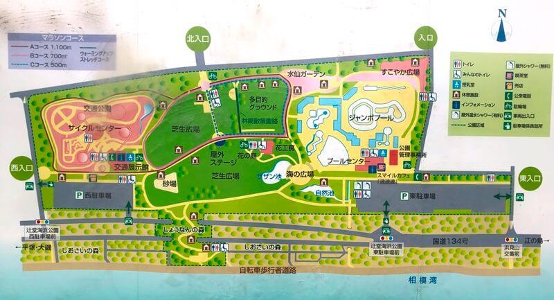 辻堂海浜公園マップ