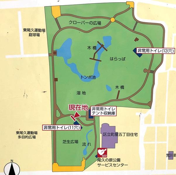 尾久の原公園マップ