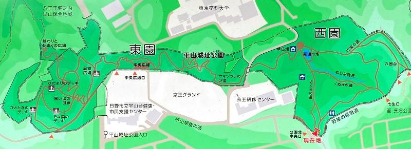 平山城址公園マップ