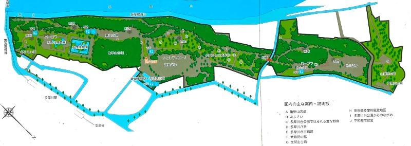 多摩川台公園マップ