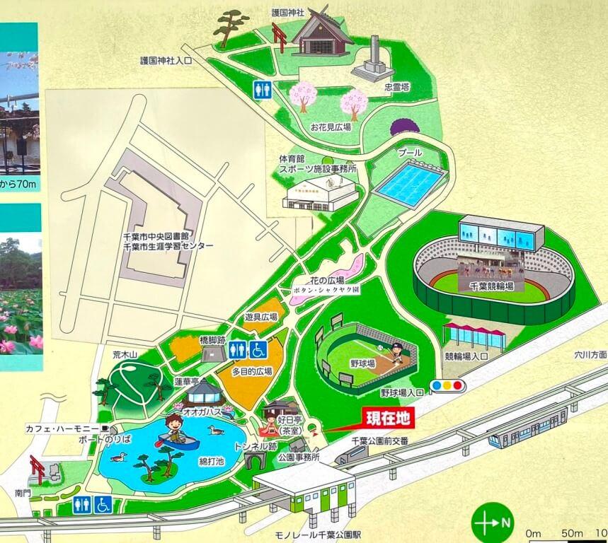 千葉公園マップ