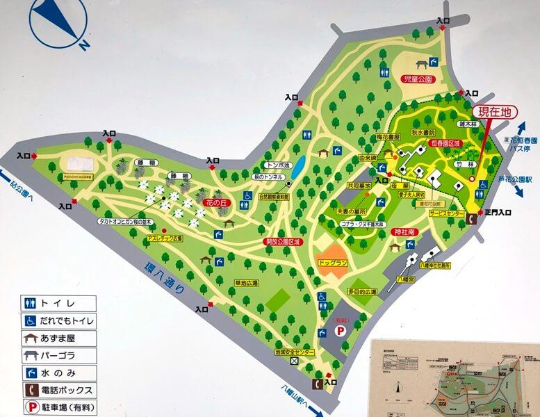 芦花公園マップ