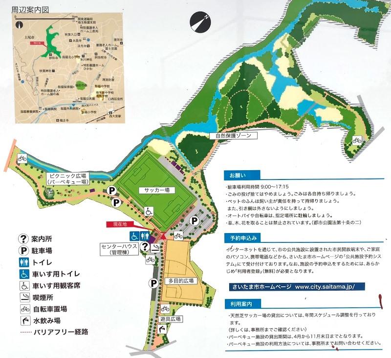 秋葉の森総合公園マップ