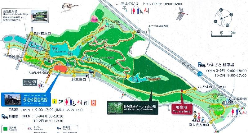 長池公園マップ