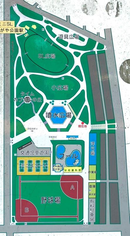 世田谷公園マップ