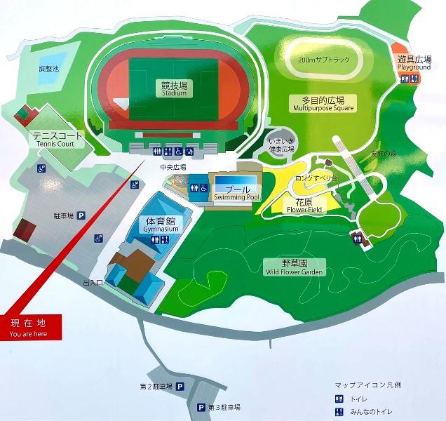 荻野運動公園マップ