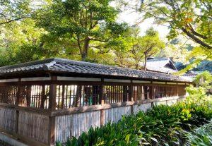 駒場公園の和館