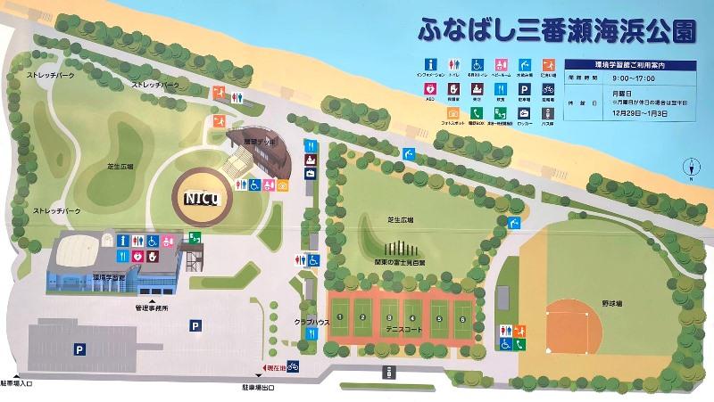 ふなばし三番瀬海浜公園マップ