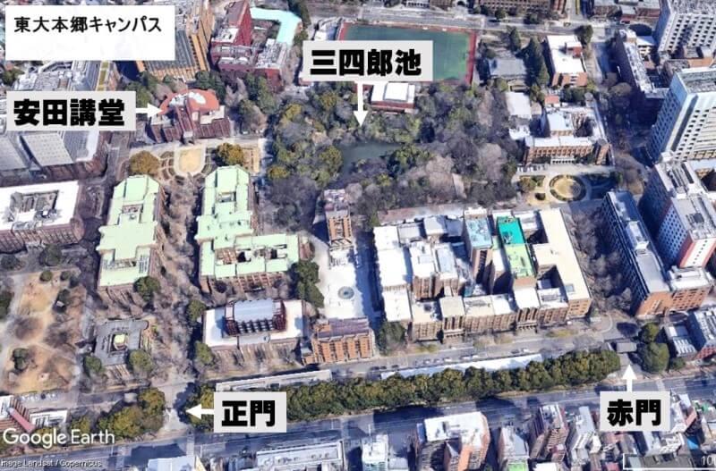 東大本郷キャンパスマップ
