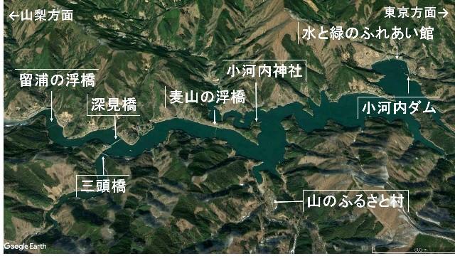 奥多摩湖観光マップ