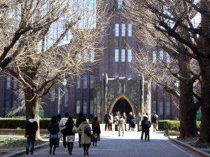 東大本郷キャンパス