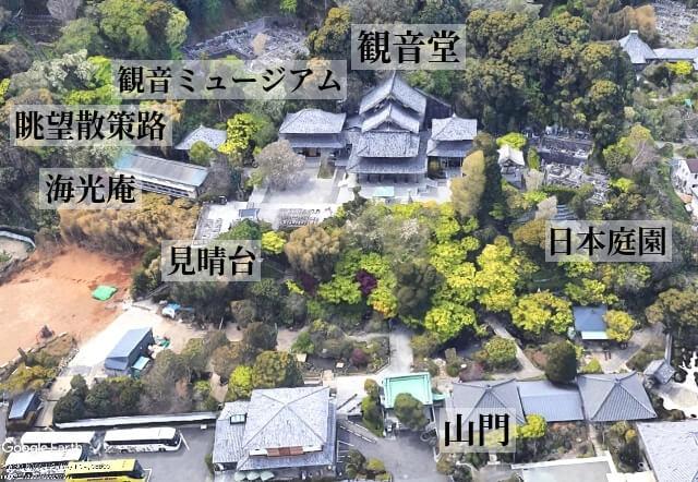 長谷寺の全景